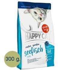 ราคา Happy Cat Sensitive Grainfree Seefisch อาหารแมวแบบเม็ด สำหรับแมวโต ขนาด 300 กรัม