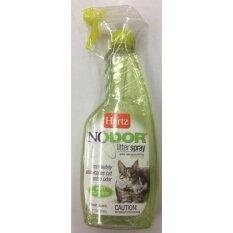 Hartz Nodor Litter Spray สเปรย์ กำจัดกลิ่นบนทรายแมว 502Ml ใหม่ล่าสุด