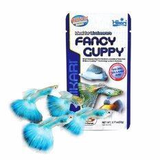 ซื้อ Hikari Fancy Guppy 22G อาหารปลาพันธ์เล็ก ปลาหางนกยุง ใน กรุงเทพมหานคร