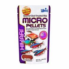 Hikari Micro Pellets 45g อาหารปลานีออน ปลาเรืองแสง.