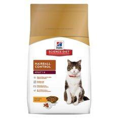 ราคา Hill S Science Diet Feline *d*lt 1 6 Hairball Control อาหารแมวชนิดเม็ดสูตรควบคุมปัญหาก้อนขนในแมวโต อายุ 1 6 ปี ขนาด2กก