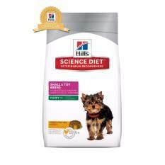 ซื้อ Hill S Science Diet Pet 3Kg อาหารเม็ดสำหรับลูกสุนัขพันธุ์เล็ก