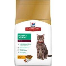 ขาย Hill S Feline *D*Lt Perfect Weight อาหารแมว ลดน้ำหนัก 3Lb หรือ 1 36Kg Hill S Science Diet ผู้ค้าส่ง