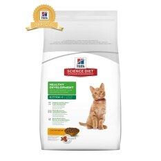 ขาย Hill S Science Diet Pet 10Kg อาหารเม็ดสำหรับลูกแมว เพื่อการเสริมสร้างสุขภาพให้แข็งแรง Hill S Science Diet ถูก