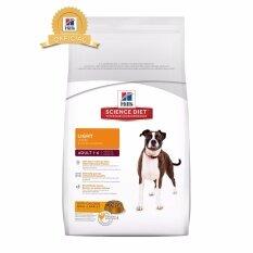 ขาย Hill S Science Diet Pet 3Kg อาหารสุนัขโตที่มีอายุ 1 6 ปีขึ้นไป ที่ต้องการควบคุมน้ำหนัก Hill S Science Diet เป็นต้นฉบับ