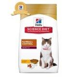 ความคิดเห็น Hill S Science Diet Pet 4Kg อาหารแมวโตที่มีอายุ 1 6 ปีขึ้นไป เพื่อป้องกันก้อนขนอุดตัน