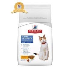 ขาย Hill S Science Diet Pet 10Kg อาหารเม็ดสำหรับแมวที่มีอายุ 7 ปีขึ้นไป สูตรดั้งเดิม เพื่ออายุที่ยืนยาว ผู้ค้าส่ง