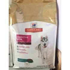 อาหารสุนัขแบบเม็ด Hill S Science Diet *d*lt 1 6 Sensitive Skin น้ำหนัก 2กิโลกรัม X 1 ถุง Thailand