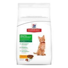 ขาย Hill S Science Diet Kitten อาหารเม็ด ลูกแมว 400G 2 Units Hill S Science Diet ออนไลน์