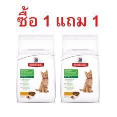 Hill S Science Diet Kitten Healthy Development ขนาด400กรัม Hill S Science Diet ถูก ใน Thailand