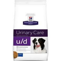 ราคา Hill S U D อาหารสุนัข ที่มีค่ายูเรียสูง หรือเป็นนิ่วยูเรต ขนาด 3 8Kg ถูก