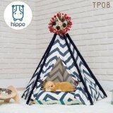 ซื้อ Hippo กระโจมสุนัข Teepee ที่นอนสำหรับลูกรักทุกสายพันธุ์ Size L สีน้ำเงิน ถูก