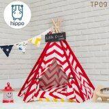 ราคา Hippo กระโจมสุนัข Teepee ที่นอนสำหรับลูกรักทุกสายพันธุ์ Size S สีแดง Hippo ใหม่