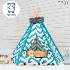 ราคา Hippo กระโจมสุนัข Teepee ที่นอนสำหรับลูกรักทุกสายพันธุ์ Size S สีฟ้า ใน Thailand