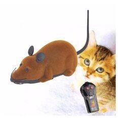 ราคา หนูบังคับวิทยุไร้สาย รีโมท ของเล่นแมว สีน้ำตาล Wireless Remote Control Rat Mouse เป็นต้นฉบับ Unbranded Generic