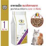 ความคิดเห็น Imperial Paw อาหารเม็ด สูตรเนื้อไก่ สำหรับแมวโตทานยาก สำหรับแมวทุกสายพันธุ์ ขนาด 1 5 กิโลกรัม