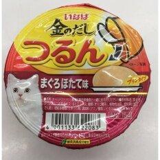 ซื้อ Inaba อาหารเปียกแมว แบบถ้วย พุดดิ้งทูน่ารสหอยเชลล์ 65G Imc 154 7 Units ใหม่