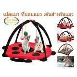 ขาย Inter Shop Lovecats Model Cc006 Red เปลนอนแมว เตียงนอนแมว ของเล่นแมว อุปกรณ์สำหรับแมว Cat Bed Cat Toys ออนไลน์ ใน กรุงเทพมหานคร