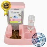 Japanese Style 2 In 1 Automatic Pet Food Water Feeder Dispenser Pink Intl ใน จีน