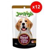 ขาย Jerhigh Pouch Beef And Carrot เจอร์ไฮ เพาช์ อาหารเปียก รสเนื้อวัวย่างและแครอทในน้ำเกรวี่ ขนาด 120กรัม จำนวน 12 ซอง Jerhigh ถูก