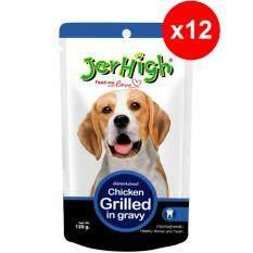 ขาย Jerhigh Pouch Chicken เจอร์ไฮ เพาช์ อาหารเปียกรสเนื้อไก่ย่างในน้ำเกรวี่ ขนาด 120กรัม จำนวน 12 ซอง ถูก ใน ไทย