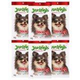 ราคา Jerhigh Stick เจอร์ไฮ สติ๊ก รสไก่ ขนมสำหรับสุนัข เพิ่มพลังงาน ขนาด 70 กรัม จำนวน 6 ซอง ไทย