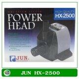 ขาย ซื้อ Jun Power Head Hx 2500 ปั๊มน้ำ Hx 2500 ใน กรุงเทพมหานคร
