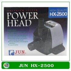 ทบทวน Jun Power Head Hx 2500 ปั๊มน้ำ Hx 2500 Jun