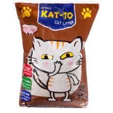 ราคา Kat To Cat Litter 5 Litres Coffee แคทโตะ ทรายแมว กลิ่นกาแฟ ขนาด 5 ลิตร ที่สุด