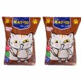 ซื้อ Kat To Cat Litter Coffee 5 Litres X 2 Units แคทโตะ ทรายแมว กลิ่นกาแฟ ขนาด 5 ลิตร จำนวน 2ถุง ถูก