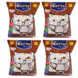 โปรโมชั่น Kat To Cat Litter Coffee 5 Litres X 4 Units แคทโตะ ทรายแมว กลิ่นกาแฟ ขนาด 5 ลิตร จำนวน 4ถุง ไทย