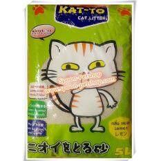 ราคา Kat To ทรายแมว Kat To Cat Litter ทรายแมว กลิ่นเลมอน ทรายแมวคุณภาพ ขนาด 5 ลิตร ถูก
