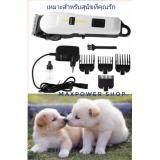 ขาย Kemei บัตเตอร์เลี่ยนตัดขนสุนัขไร้สาย เสียงเงียบ น้ำหนักเบา ทนทาน รุ่น Km 809A ออนไลน์ ใน กรุงเทพมหานคร