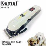 ราคา Kemei Twosister ปัตตาเลี่ยนตัดแต่งขนสุนัข ใบมีดสแตนเลส ปรับระดับได้ หวีรองตัด 4 ขนาด Km 809A ใหม่ล่าสุด