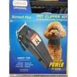 ขาย Kernel ปัตตาเลี่ยนตัดแต่งขนสุนัข Wahlprc Kernel Pro Pet Clipper Kit ถูก กรุงเทพมหานคร