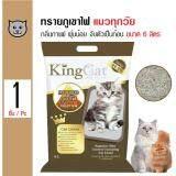 ราคา King Cat ทรายแมวภูเขาไฟ กลิ่นกาแฟ สูตรจับตัวเป็นก้อนง่าย ฝุ่นน้อย สำหรับแมวทุกวัย ขนาด 6 ลิตร เป็นต้นฉบับ