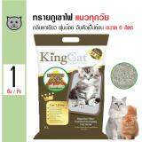 ซื้อ King Cat ทรายแมวภูเขาไฟ กลิ่นชาเขียว สูตรจับตัวเป็นก้อนง่าย ฝุ่นน้อย สำหรับแมวทุกวัย ขนาด 6 ลิตร ใหม่