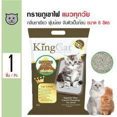 King Cat ทรายแมวภูเขาไฟ กลิ่นชาเขียว สูตรจับตัวเป็นก้อนง่าย ฝุ่นน้อย สำหรับแมวทุกวัย ขนาด 6 ลิตร เป็นต้นฉบับ