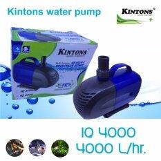 ขาย ซื้อ Kintons ปั้มน้ำประหยัดไฟ รุ่น Iq4000 ใน กรุงเทพมหานคร
