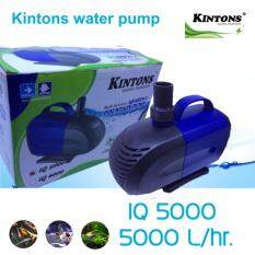 Kintons ปั้มน้ำประหยัดไฟ รุ่น Iq5000 By Kintons Aquatic Thailand.