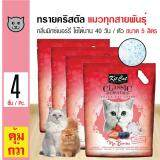 ราคา Kit Cat ทรายแมวคริสตัล กลิ่นมิกซ์เบอรี่ ไร้ฝุ่น ใช้ได้นาน 40 วัน สำหรับแมวทุกสายพันธุ์ ขนาด 5 ลิตร X 4 ถุง Kit Cat ใหม่