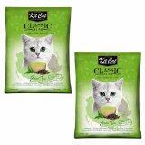ราคา Kit Cat ทรายแมวเบนโทไนต์ กลิ่นชาเขียว Green Tea ขนาด10ลิตร X 2ถุง ใหม่ ถูก