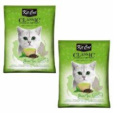 ราคา Kit Cat ทรายแมวเบนโทไนต์ กลิ่นชาเขียว Green Tea ขนาด10ลิตร X 2ถุง ใหม่