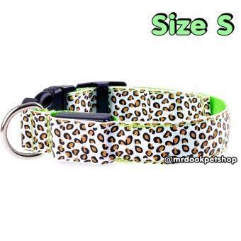 LED Pet Dog Collar ปลอกคอสุนัข แมว ปลอกคอLED มีไฟเปิด-ปิดได้ ลายเสือดาว Size S(สีเขียว)