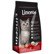 Lincoln สูตรทูน่าและข้าว สำหรับแมวโตเต็มวัย 1 KG