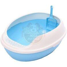 โปรโมชั่น Makar ห้องน้ำแมวขนาดเล็ก รูปไข่ สีฟ้า Makar