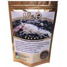 ขาย M B อาหารกุ้งเพรียงทรายอัดเม็ด โปรตีนสูง 51 ชนิดซอง 120G M B ผู้ค้าส่ง