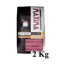 Maxima 2 Kg Lamb & Rice (small Breed) อาหารเม็ดสำหรับสุนัขพันธุ์เล็กทุกสายพันธุ์ ขนาด 2 กิโลกรัม.