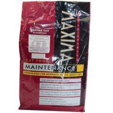 Maxima Cat Food 2 Kg อาหารแมวแบบเม็ด สูตรบำรุงขน ผิวหนัง และป้องกันการเกิดโรคนิ่ว ขนาด 2 กิโลกรัม By T.u. Pet Shop.