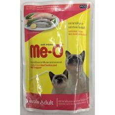 ขาย Me O Cat Pouch อาหารเปียก รสปลาซาร์ดีน และกะพงในเยลลี่ เบอร์ 4 80G 12 Units ใน Thailand